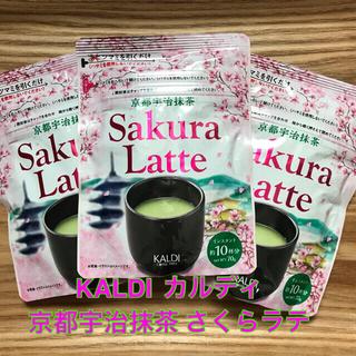 カルディ(KALDI)のカルディ🌸京都宇治抹茶🌸さくらラテ🌸x3(茶)