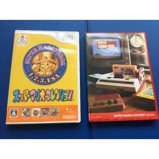 任天堂 - スーパーマリオコレクションスペシャル Wiiゲームソフト+CDセット