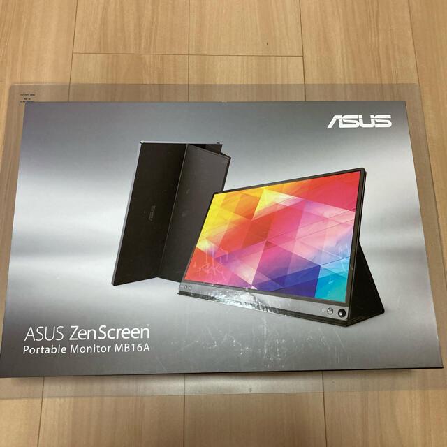 ASUS(エイスース)のASUS Zen Screen MB16AC モバイルモニター スマホ/家電/カメラのPC/タブレット(ディスプレイ)の商品写真
