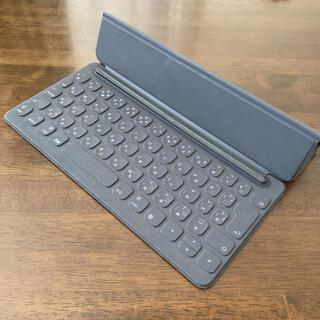 Apple - Apple iPad Pro smart keyboard 10.5