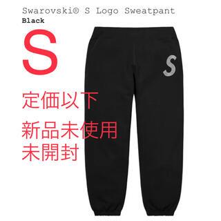 Supreme - 21SS supreme Swarovski S Logo Sweatpant