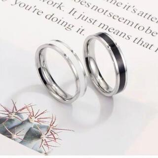 ペア ホワイト ブラックリング ステンレスリング  ステンレス指輪 ピンキー(リング(指輪))