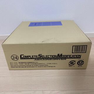 BANDAI - CSMアマゾンズドライバー 美品