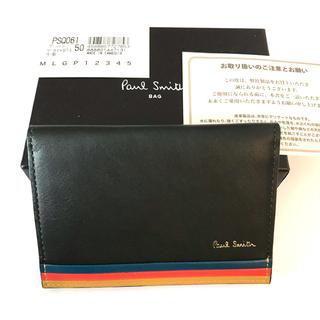 Paul Smith - 【新品未使用・正規品】 ポールスミス 本革 名刺入れ カードケース 男女兼用
