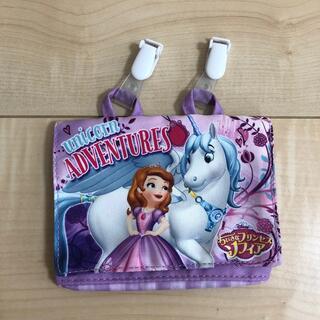ディズニー(Disney)のソフィア 移動ポケットケース 未使用(ファッション雑貨)