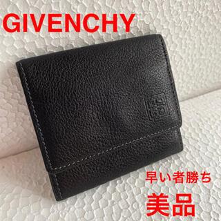 ジバンシィ(GIVENCHY)の最終お値下げ GIVENCHY コインケース(コインケース)