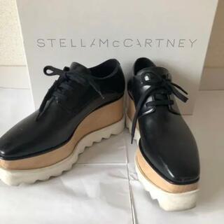 ステラマッカートニー(Stella McCartney)のステラマッカートニー  エリスシューズ  34(ローファー/革靴)