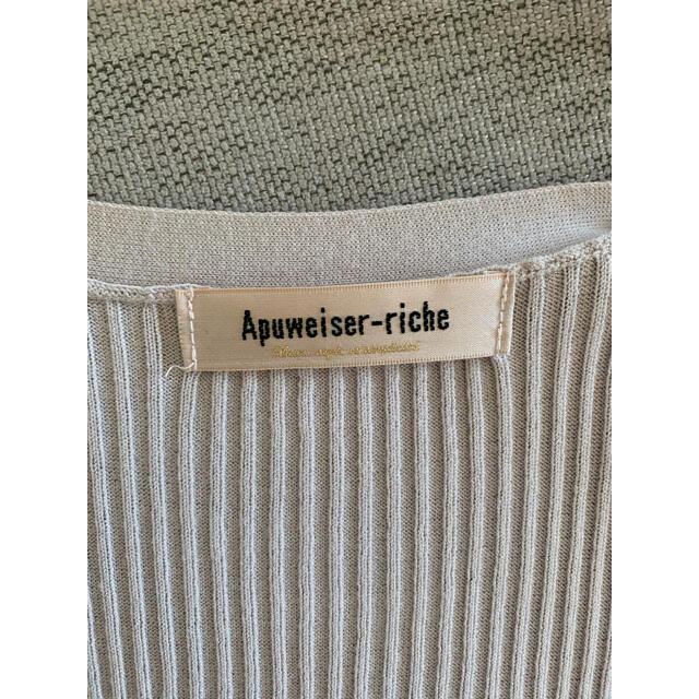 Apuweiser-riche(アプワイザーリッシェ)のApweiser-riche ロングカーディガンアンサンブル グレージュ レディースのトップス(アンサンブル)の商品写真
