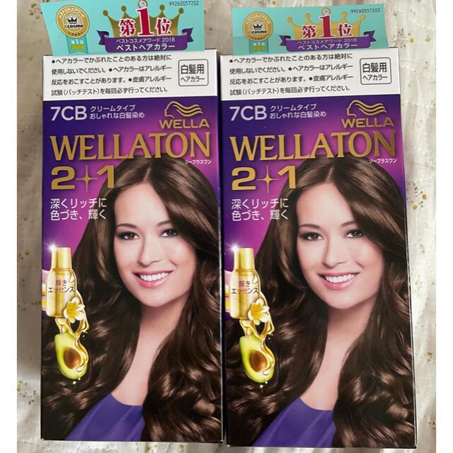 WELLA(ウエラ)のウエラ ツープラスワン 7CB  2個 白髪染め 新品 ウエラトーン カラー剤 コスメ/美容のヘアケア/スタイリング(白髪染め)の商品写真