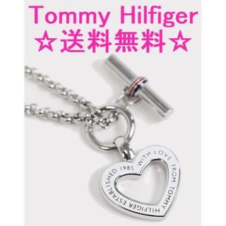トミーヒルフィガー(TOMMY HILFIGER)の★新品 未使用 Tommy Hilfiger シルバー ハート ネックレス★(ネックレス)