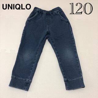 UNIQLO - ユニクロ デニムパンツ 120