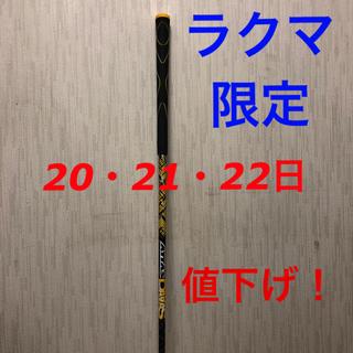 マミヤ(USTMamiya)のATTAS DAAAS   1W用6SX G425 G410(クラブ)