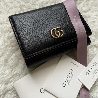 Gucci - 【美品】298 GUCCI グッチ  3つ折り  財布