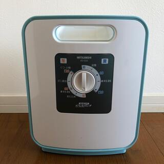ミツビシ(三菱)の三菱ふとん乾燥機(衣類乾燥機)