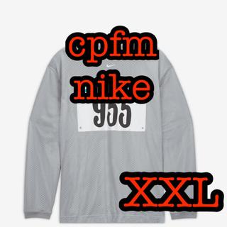 ナイキ(NIKE)のnike  cpfm ジャージ 灰色 XXL(Tシャツ/カットソー(七分/長袖))