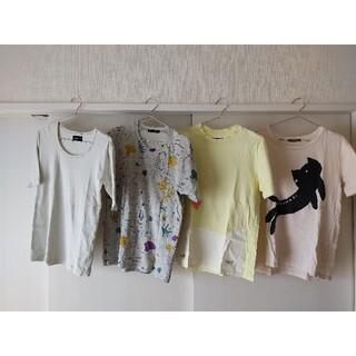 TSUMORI CHISATO - ツモリ Tシャツ×4点