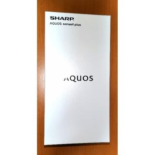 AQUOS - SHARP AQUOS SENSE4 plus ブラック 新品未使用