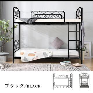 おしゃれなスチール2段ベッド 丈夫 ブラック (ロフトベッド/システムベッド)