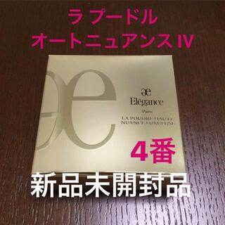 Elégance. - 新品 エレガンス ラ プードル オートニュアンスⅣ
