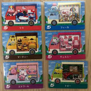 任天堂 - どうぶつの森amiiboカード サンリオ         6枚コンプリートセット