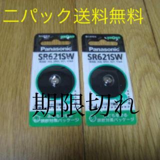 パナソニック(Panasonic)のpanasonic 酸化銀電池 【SR621SW】×2P(その他)
