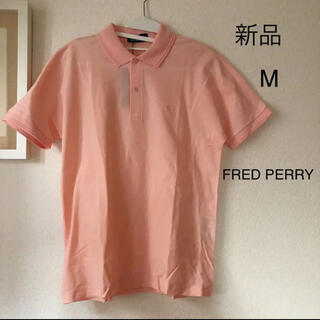 FRED PERRY - 新品未使用 タグ付き FRED PERRY 半袖ポロシャツ ピンク M メンズ