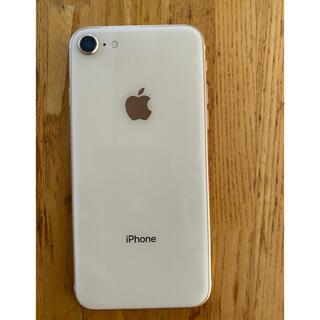 アイフォーン(iPhone)のiPhone8ピンクゴールド64GB 値下げしました(スマートフォン本体)