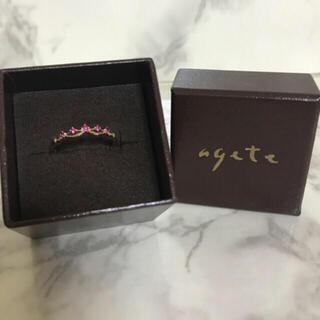 agete - リング★k18 agete ルビー PG 9号 7月 ピンクゴールド 誕生石