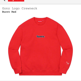 Supreme - Supreme Gonz Logo Crewneck  Burnt Red