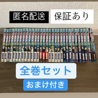 集英社 - 黒子のバスケ/全巻セット/1〜30/おまけ付き