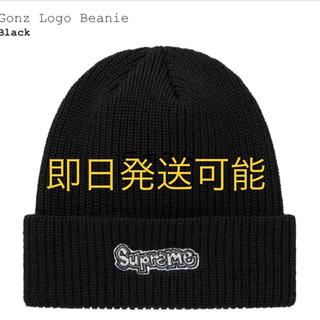 Supreme - 【新品未使用】supreme beanie gonz logo BLACK 黒