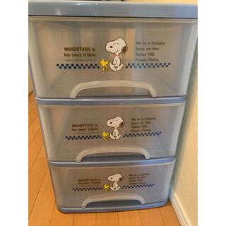 スヌーピー(SNOOPY)のスヌーピー 収納ボックス 3段 プラスチック(ケース/ボックス)