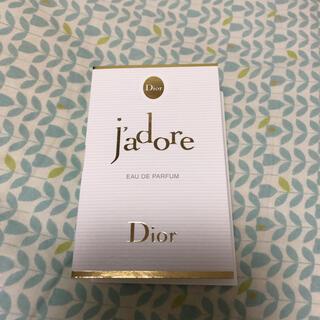 ディオール(Dior)のジャドール サンプル(サンプル/トライアルキット)
