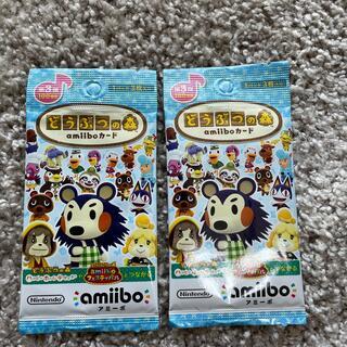 ニンテンドースイッチ(Nintendo Switch)のあつまれどうぶつの森 amiiboカード第三弾 2パックセット(Box/デッキ/パック)