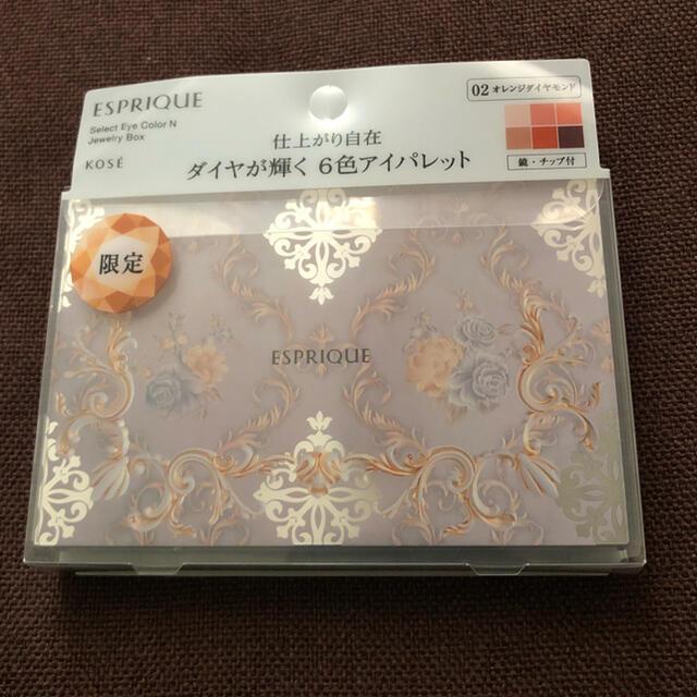 ESPRIQUE(エスプリーク)のエスプリーク セレクト アイカラー N ジュエリーボックス 02 オレンジダイヤ コスメ/美容のベースメイク/化粧品(アイシャドウ)の商品写真
