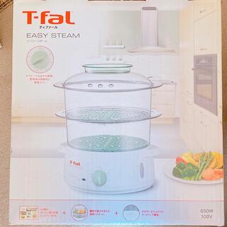 T-fal - 【T-fal】EASY STEAM
