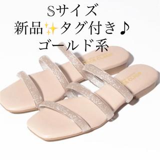 ナイスクラップ(NICE CLAUP)の新品♡タグ付き♪ ナイスクラップ 可愛い♡サンダル S、M 大幅お値下げ‼️(サンダル)