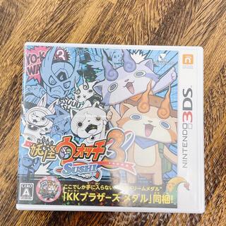 ニンテンドー3DS(ニンテンドー3DS)の妖怪ウォッチ3 スシ 3DS★動作確認済み★(携帯用ゲームソフト)