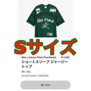 NIKE - Nike x Cactus Plant Flea Market ナイキ CPFM