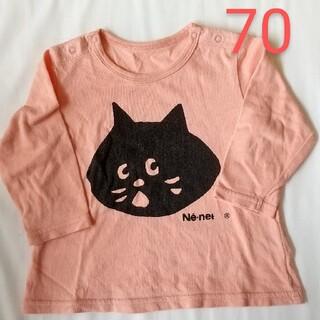 ネネット(Ne-net)のネネットにゃー★ベビー長袖Tシャツ★70(Tシャツ)