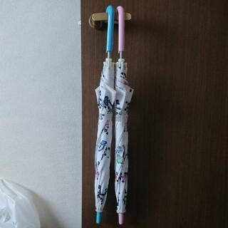 子供 傘 二本 水色 ピンク パンダ(傘)
