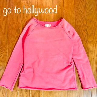 ゴートゥーハリウッド(GO TO HOLLYWOOD)のGO TO HOLLYWOOD ビンテージウラケ カットオフ スウェット(Tシャツ/カットソー)