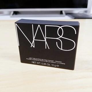 NARS - 【新品未開封】NARS/ライトリフレクティングセッティングパウダー プレスト N