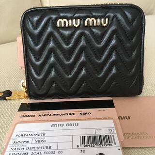 miumiu - 【美品】ミュウミュウ マテラッセ ミニ財布 コインケース
