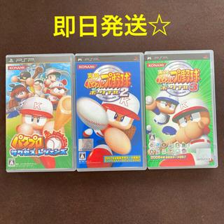 プレイステーションポータブル(PlayStation Portable)のPSPソフト☆パワプロ野球セット(携帯用ゲームソフト)