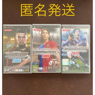プレイステーションポータブル(PlayStation Portable)のPSPソフト☆ワールドサッカー ウイニングイレブン セット(携帯用ゲームソフト)