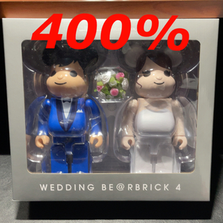 MEDICOM TOY - BE@RBRICK グリーティング結婚 4 PLUS 400%