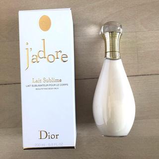 ディオール(Dior)のNIKON様専用*Dior ジャドールボディミルク(ボディローション/ミルク)