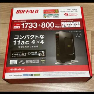 バッファロー(Buffalo)の【美品】BUFFALO WSR-2533DHP-CB(PC周辺機器)