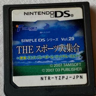 the スポーツ大集合(携帯用ゲームソフト)